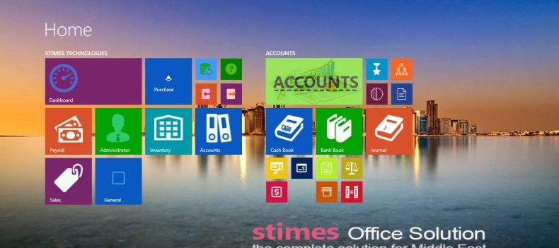 Best Erp software in qatar