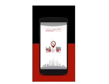 Mobile App Development - Masari Travel Mobile App