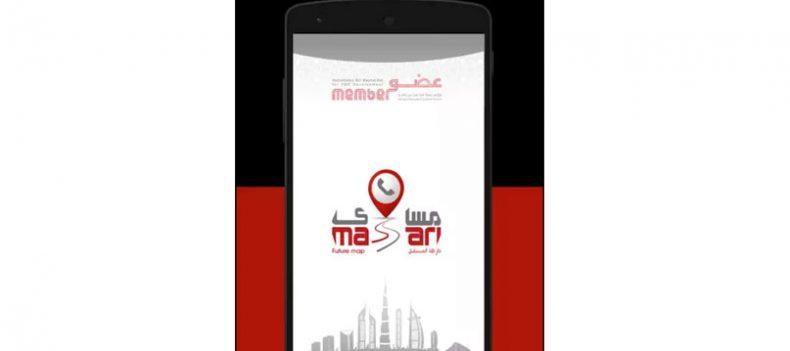 masari mobile app development Qatar