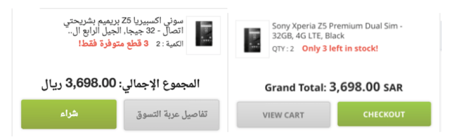 Language difference Arabic user experience Qatar