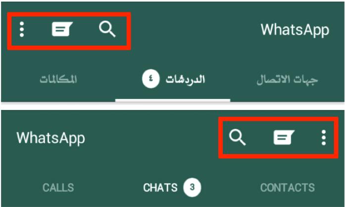 Whatsapp Arabic user experience Qatar