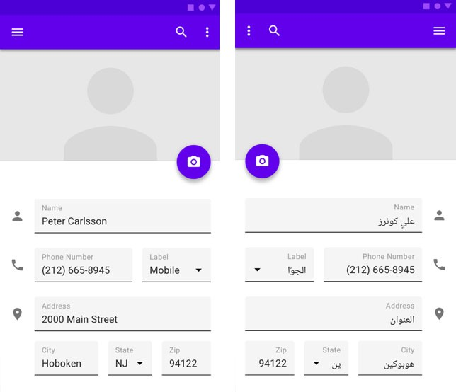 Contact - Arabic user experience